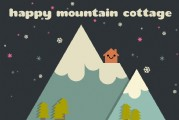 The Happy Mountain Cottage